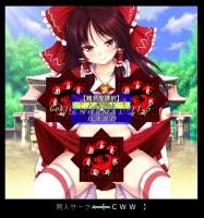 Eastern Project Erotic Cute Breakout E X Best 1