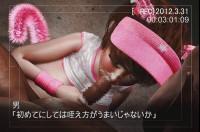 vibrator slave (Haruiro)...