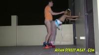 AsianStreetMeat — Ginger