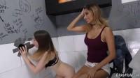 Stella Cox, Jade Jantzen