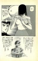 Nagai Gou's Arts Vol. 39