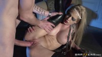 Big Tits Blonde Is Showing Her Gratitude