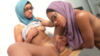 Download Yasmine Essid, Nadhare Bakela