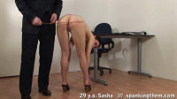 This butt must be spanked!