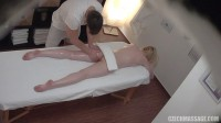 Czech Massage part 352
