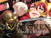 Yvain's reward