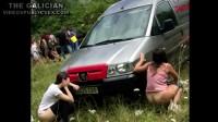 The Galician Gotta - Scene 64