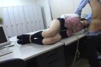 Office slave