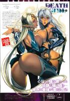 Homare manga