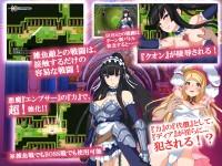 Next Knight Kuon's Chroncicles of Debauchery RPG