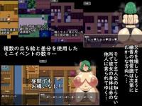 Yuka — Scattered Large Youkai Fragments