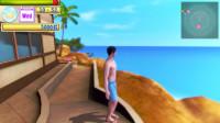 Sexy Beach (Premium Resort)