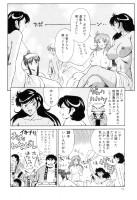 Nagai Gou's Arts Vol. 38