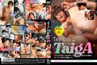 Target Extra Taiga