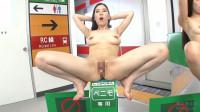 Take A Dirty Trip Through Her Ticket Gate! (Rctd — 016)
