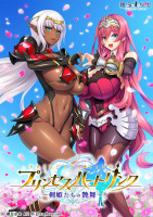 Princess Heart Link — Kenki-tachi no Enbu