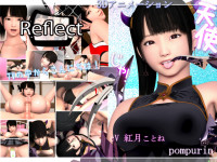 Download Reflect Girls