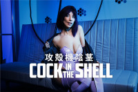 Download Cock In The Shell - Zenda Sexy