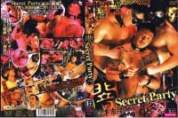 KO Company — Secret Party (KUR25)