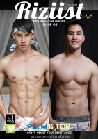 Asian Gay Man Mega Pics Collection!