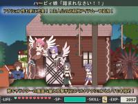 PL Monster Fighter Boy Ashita Sky Castle — Almagarden