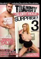 Tranny Glory Hole Surprise Part 3