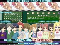 Jissai no Tokoro — Super Game