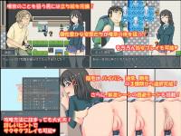 Jk Yuina\\\'s Sexy Holiday Ver. 1.10