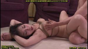 Kuwata Minori [2018,Married Woman,Big Tits,Restraints][Eng]