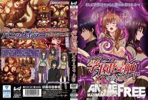 Shinshoku Academy of the Anime and Hentai
