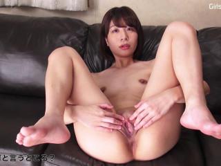 Yukie Hayami