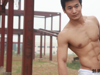 Gayce Avenue - Lin Xin