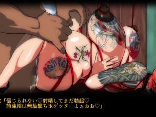HVideo-Wife Overrun: Chigirarezuma Part 2