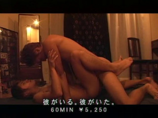 BSR - Basara (2) Chapter vol.2 - Boys Being Abused Disk01