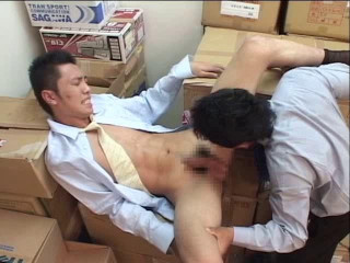 Naughty Workplace White Paper Vol.4