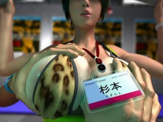 Sexy trainer Shoko Sugimoto