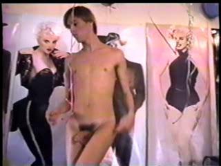 YMAC - Birthday Dude (1988)