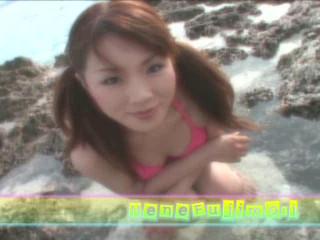 Nene Fujimori in Airandofakku Resort