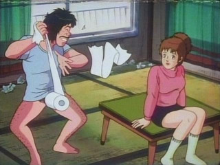 Dokushin Apartment Dokudami-sou