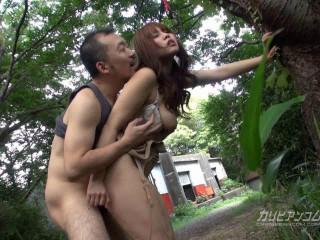 Eri Makino humiliation