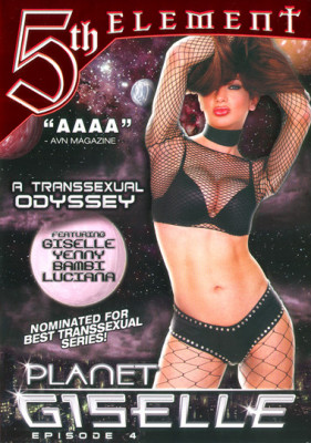 Download Planet Giselle vol4