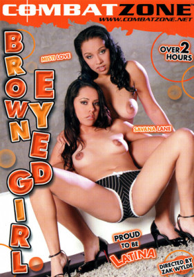 Download Brown eyed girl
