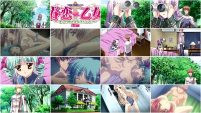 Harukoi Otome — HD 720p