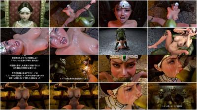 Bride of the Goblin