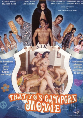 That 70s Gay Porn Movie