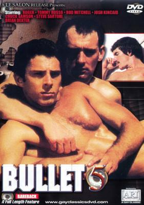Bullet Videopac No.5