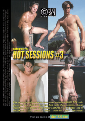 Hot Sessions - part 3