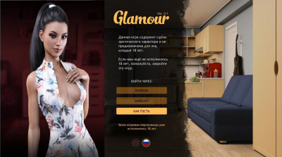 Download Glamour Ver.0.4