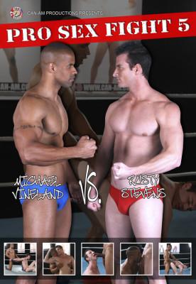 Michael Vineland vs Rusty Stevens (2015)