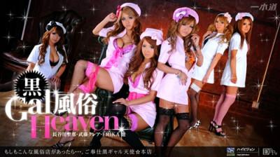 Download 1Pondo Drama Collection – Sena Hasegawa, Kurea Muto, Erika